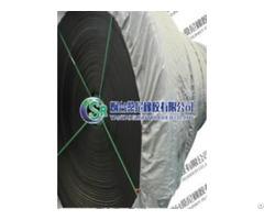 Metal Net Core Conveyor Belt With Good Troughability Small Elongation High Bonding Strength