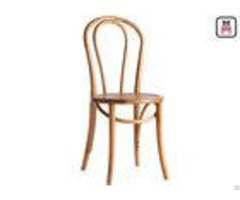 Rustic Style Vienna Walnut Bentwood Cafe Chairsfor Hotel Office Home