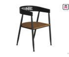 Bar Cafe Commercial Metal Chair With Wood Seat Industrial Style Dining Chairs