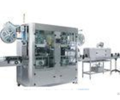 Ce Double Head Shrink Sleeve Machine Automatic 1500kg For Beverage
