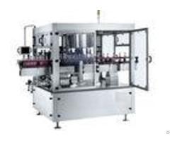 Spc Series Bottle Labeling Equipment Cold Glue For Wine Beer Seasoning