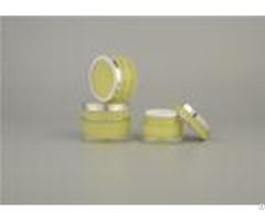 Dreamy Lemon Yellow Acrylic Cream Jar With Lid Abs Custom Cosmetic Packaging