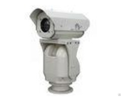 High Zoom Long Distance Infrared Thermal Camera Border Surveillance Cameras