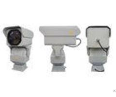 Waterproof Long Range Night Vision Cctv Camera Digital Amplification