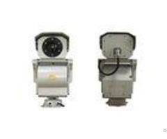 50mk Variable Speed Control Long Range Thermal Camera With 336 256 Resolution