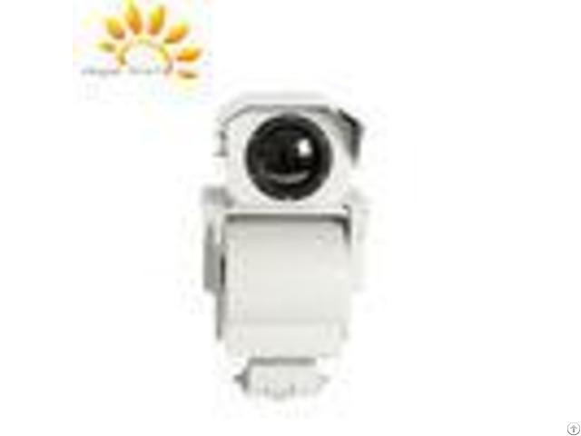 2x Digital Amplification Long Range Thermal Camera Full Hd Waterproof