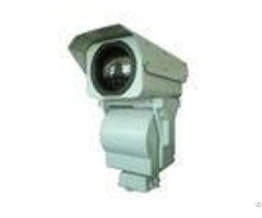 Ip66 Uncooled Ir Ptz Thermal Imaging Camera With Motorized Zoom Rs 485