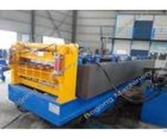 Metal Carriage Board Custom Roll Forming Machine 75mm Shaft Diameter