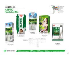 Aseptic Paper Carton Packaging For Milk Juice Cream Wine