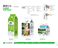 Aseptic Milk Gable Top Carton Box