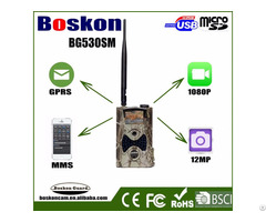 12mp 1080p Digital Mms Gprs Game Trail Camera With 0 6s Trigger Speed