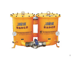 Diesel Fuel Oil Purifying Facility