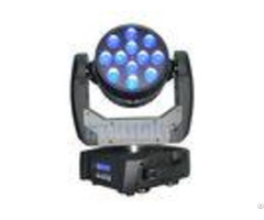 Zoom Led Wash Moving Head Party Stage Light With Multi Functions Color Jump Change