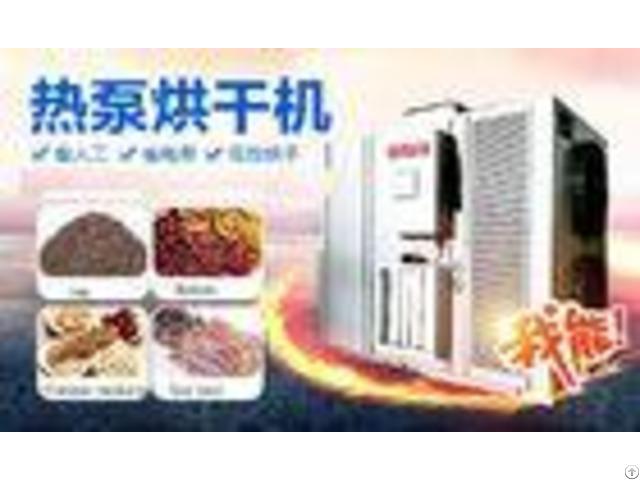 Heat Pump Type Industrial Food Dehydrator Machine Fruits And Vegetable Dryer
