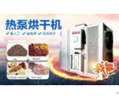 Heat Pump Type Industrial Food Dehydrator Machine Fruits And Vegetable Dryer