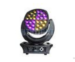 High Power Led Stage Moving Head Light 4in1 With Electronic Focusing