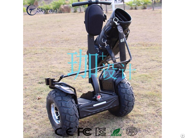 Segway Smart Scooter