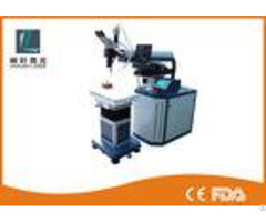 Mould Repair Cnc Laser Welding Machine Double Path For Diamond Tools