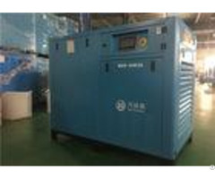 Integrated Permanent Magnetic Air Compressor Screw Type 37kw 6 8m Min