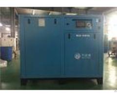 30kw Screw Direct Driven Air Compressor High Efficiency Long Lifetime