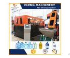 Plc Control Automatic Blowing Machine 5l Bottle Maker Machinefor Edible Oil