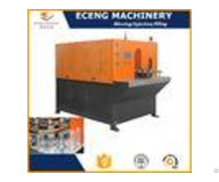 Plastic Container Automatic Blow Molding Machine With Anti Vibration Structure