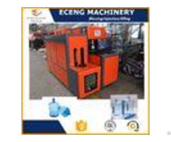 Intelligent Semi Auto Blowing Machine For 10 20l Drinking Water Bottlers