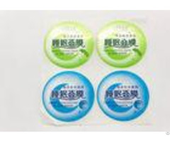 Sleep Mask Daily Necessary Product Label Stickers Spot Uv Surface Handle Full Color Printing