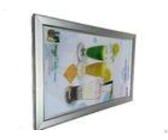 "20"" X 24"" Singlesided Snap Frame Led Light Box 3cm Width With Sivery Finishing"