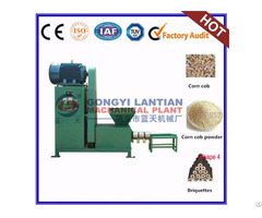 Corn Cob Powder Extrude Machine