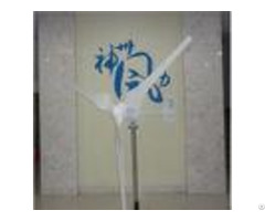 Anti Rust Wind Driven Generator With High Efficiency