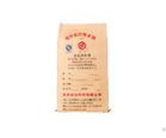 Sewn Block Bottom Heavy Duty Brown Paper Bags For Chemicals Food Materials Packing
