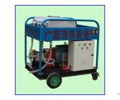 Paint Rust Removal Wet Sand Blaster High Pressure Ship Washer Cleaning Equipment