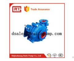 Corrosion Resisting Slurry Pumps