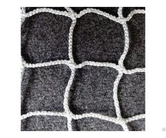 White Polyester Braided Badminton Net