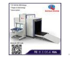 Explosives Inspection Package X Ray Scanner Customized Bag Checking Machine