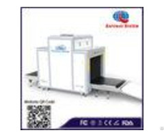 Uk Detector Luggage Checking Machine Parcel Scanning System Support Multi Language
