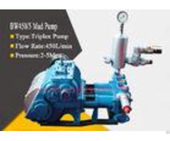 Borehole Drilling Triplex Piston Mud Pump With 3 Bore And 4 Gear Speed