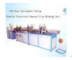 Pvc Extrusion Blown Film Machine With Tubular Electrical Heater Sj3525 Sm250