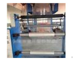 High Efficiency Blow Film Making Machine 12kw Heating Power Sj6529 Sm1200