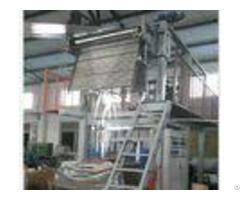 Thermal Shrinkage Pvc Film Blowing Machine High Output 70 80kg H Sj6529 Sm1200