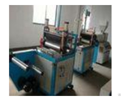 Flat Blown Film Equipment With Tube Membrane Production Process Sj3525 Sm350