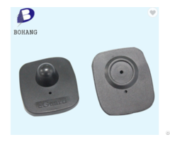 Purecopper Coil 8 2 Mhz Rf Eas Black Square Tag