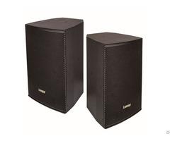 S 1012 12 Inch Profession Speaker Box