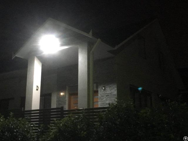 8w Solar Garden Light