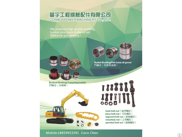 Excavator And Bulldozer Spare Parts Supplier 泉州 - ECeurope