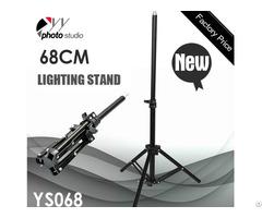 Tall Studio Light Stand