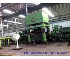Straightening Machine Straightener