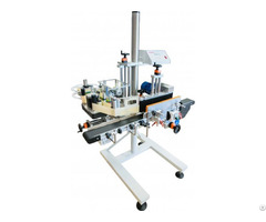 Tlh 120 Labeling Line