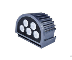 Slb 40 Suc Led Wall Light